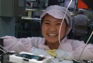 iphoneworker